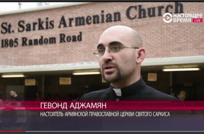 ArmeniaFest Dallas Video
