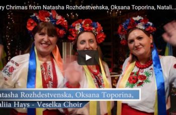Natasha Rozhdestvenska, Oksana Toporina, Nataliia Hays: Merry Christmas